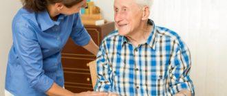 Социальная помощь на дому пожилым людям