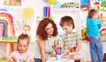 Субсидия на детский сад