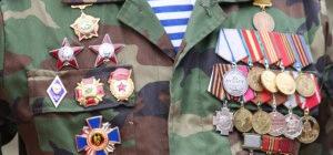 Сумма ЕДВ ветеранам боевых действий