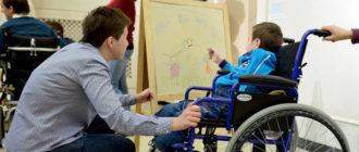 Трудовые льготы родителям детей инвалидов