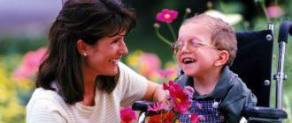 Какие льготы положены родителям ребенка инвалида