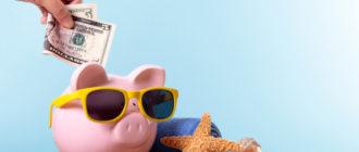 Замена части отпуска денежной компенсацией