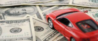 Налоговые льготы по налогу на автомобиль