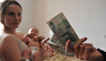 Выплаты молодым семьям до 30 лет