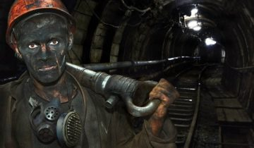 Льготы шахтерам