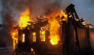 Помощь при пожаре дома