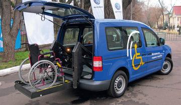 Получение автомобиля инвалидами