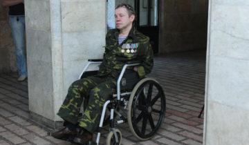 Льготы инвалидам войны в 2018