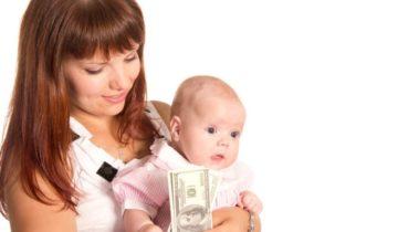 Займ под материнский капитал в КПК
