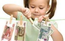 Льготы многодетным семьям на оплату детского сада в 2018