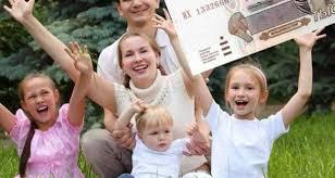 Жилищный сертификат многодетным семьям в 2018 (в Санкт-Петербурге)