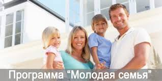 Земля бесплатно молодой семье от государства в 2018 году