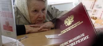 Льготы одиноким пенсионерам в Москве в 2018 (по ЖКХ, транспортному налогу)