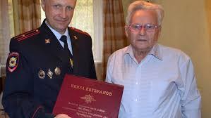 Компенсация за санаторно курортное лечение пенсионерам МВД в 2018