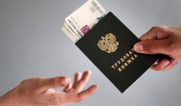 Расчет компенсации за неиспользованный отпуск при увольнении по срочному договору в 2018 году