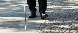 Пособия и компенсации инвалидам по зрению 3 группы в 2018