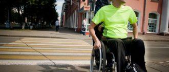 Какие выплаты ветерану и инвалиду 1 группы