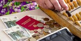 Льготы и компенсации многодетным семьям в Туле и Тульской области в 2018 (условия, документы, выплаты, куда обратиться)