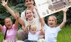 Ежемесячное пособие на ребенка малоимущим семьям в Москве в 2019