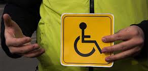 Льготы инвалидам по налогам на автомобиль