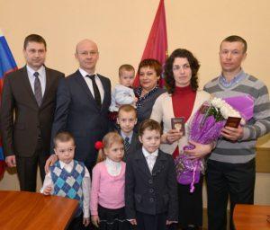 Льготы и компенсации многодетным семьям в Смоленске и Смоленской области в 2018 году