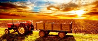 Льготы сельхозпроизводителям в 2019 году