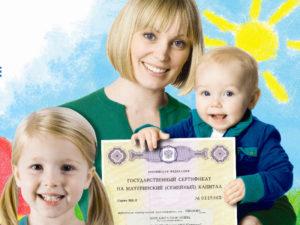 Материнский капитал при усыновлении ребенка в 2018 году