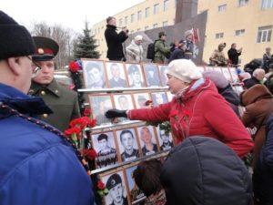 Пособие родственникам погибших военнослужащих