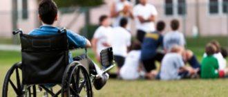 Пособие по безработице инвалиду 1 группы (размер, как получить) в 2018