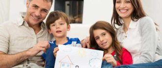 Программа Молодая семья в Ярославле и Ярославской области (условия, документы, выплаты, куда обратиться)