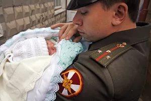 Пособие по уходу за ребенком военнослужащего
