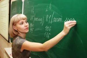 Коммунальные льготы для учителей сельской местности