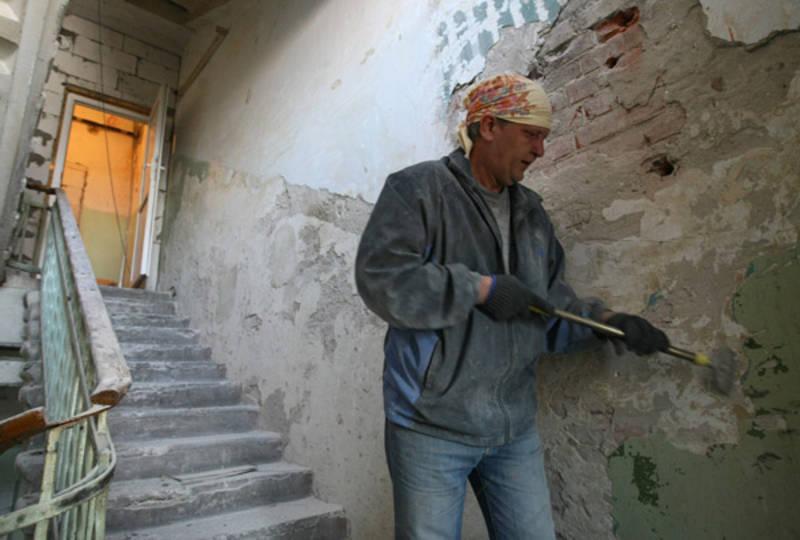 Как не платить за капитальный ремонт жилья