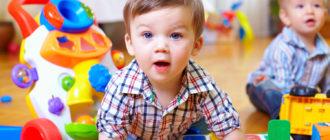 Родительская компенсация за детский сад