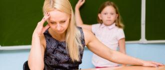 Стимулирующая выплата педагогическим работникам