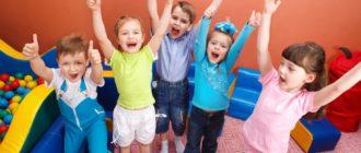 Льготы при поступлении в детский сад