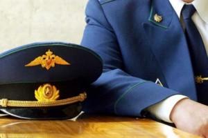 Увольнение военнослужащих по состоянию здоровья