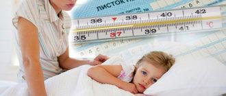 Расчет больничного по уходу за ребенком до 7 лет