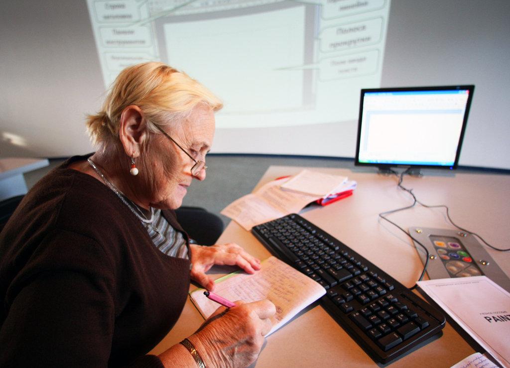 Пенсионные баллы для работающих пенсионеров