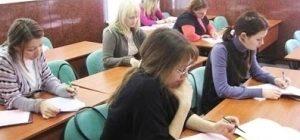 Бесплатные курсы обучения на бирже труда