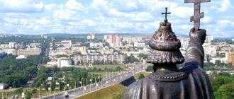 Пособия на ребенка в Белгородской области