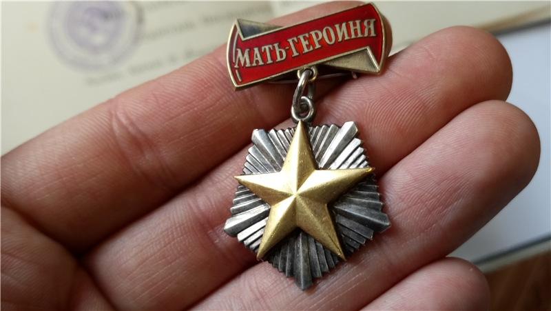 юридическая консультация 6 в москве