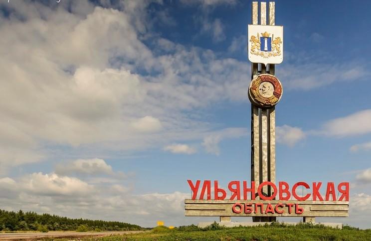 Выплаты за третьего ребенка в ульяновской области — ЮА Оптимист