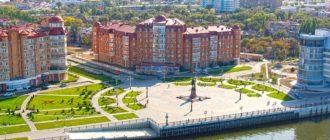 Пособия на ребенка в Астрахани