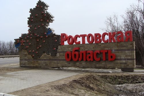 Детские пособия в Ростовской области в 2019 году: единовременное пособие при рождении ребенка и ежемесячные выплаты по уходу