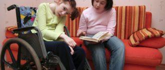 Транспортные льготы родителям детей инвалидов