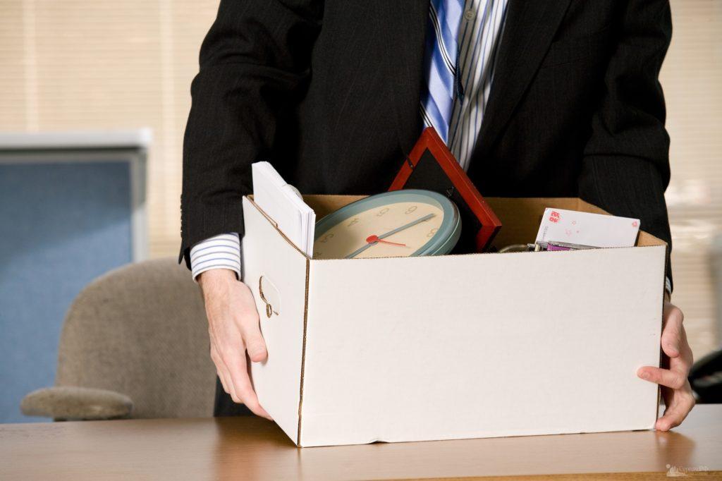 Не выплачивается зарплата по причине смены директоров