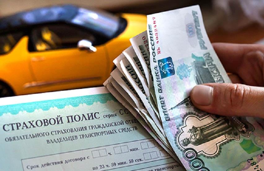 В каких случаях выплачивается компенсация по страховому полису омс