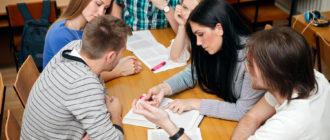 Социальные льготы в сфере образования