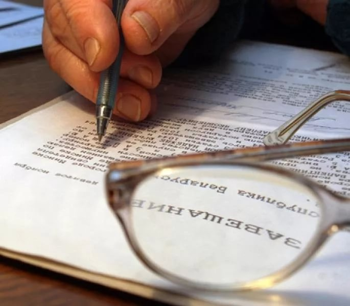 юридическая консультация оформление наследства по телефону